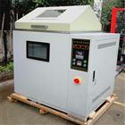 HUS--120防锈油脂湿热试验箱油脂接受盘