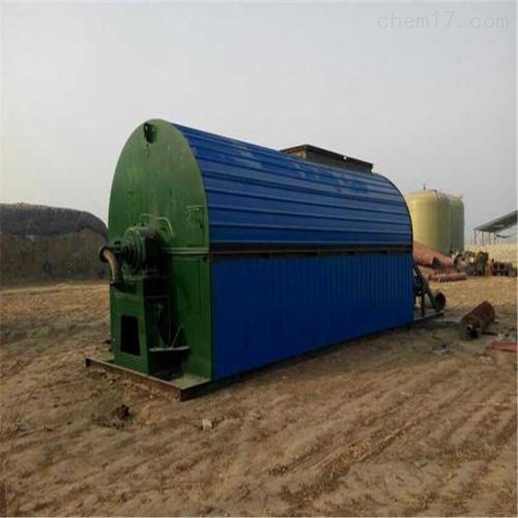 出售二手淀粉厂管束干燥机