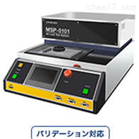MSP-0101系列日本福田fukuda包装容器漏气测试仪台式机