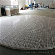 塑料压栅也称填料限位装置