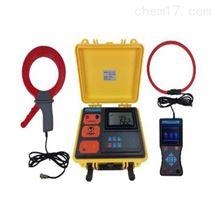 抗干扰型带电电缆识别仪*