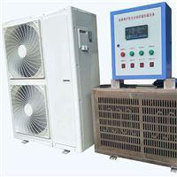 控湿控温标养室