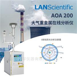 AOA 200大气重金属在线分析仪