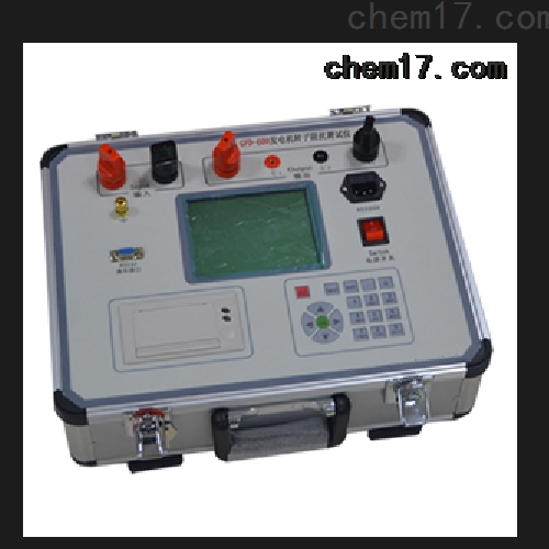GFD-600发电机转子阻抗测试仪