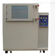KD-60新品盐水喷雾试验机 标准式盐雾试验机