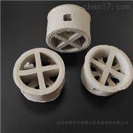 优质陶瓷阶梯环填料