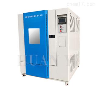 1立方米VOC检测气候箱