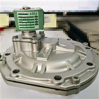 SCG353G0512寸美国ASCO除尘阀SCG353G050电磁阀DN50