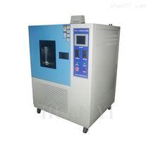 广东臭氧老化试验机
