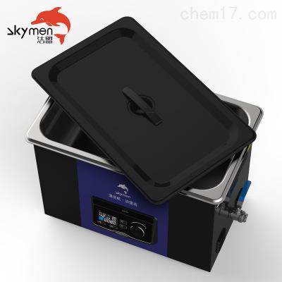 双高45/80可调实验室超声波清洗机