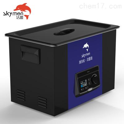 洁盟38L超声波清洗机实验室使用