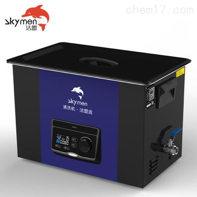 高频超声波清洗机10L清洗设备