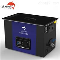 超声波清洗机45/80可调实验室