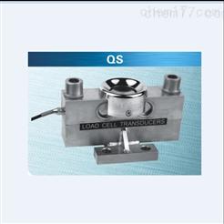 QS-D数字式称重传感器