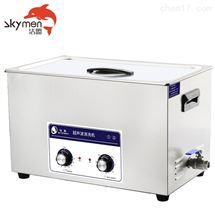 洁盟小型实验室超声波清洗机3.2L