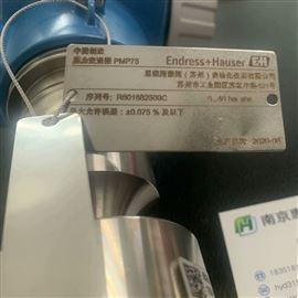 FTL51-AGR2DB4G4A不骗人民E+H液位传感器FTL20-0025/DC