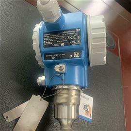 50W65-UA0A1AA0ABAW放心体验E+H温度传感器CLS15D-B1A1