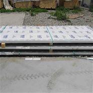 N08367不锈钢板