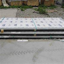 日本进口N08926不锈钢板