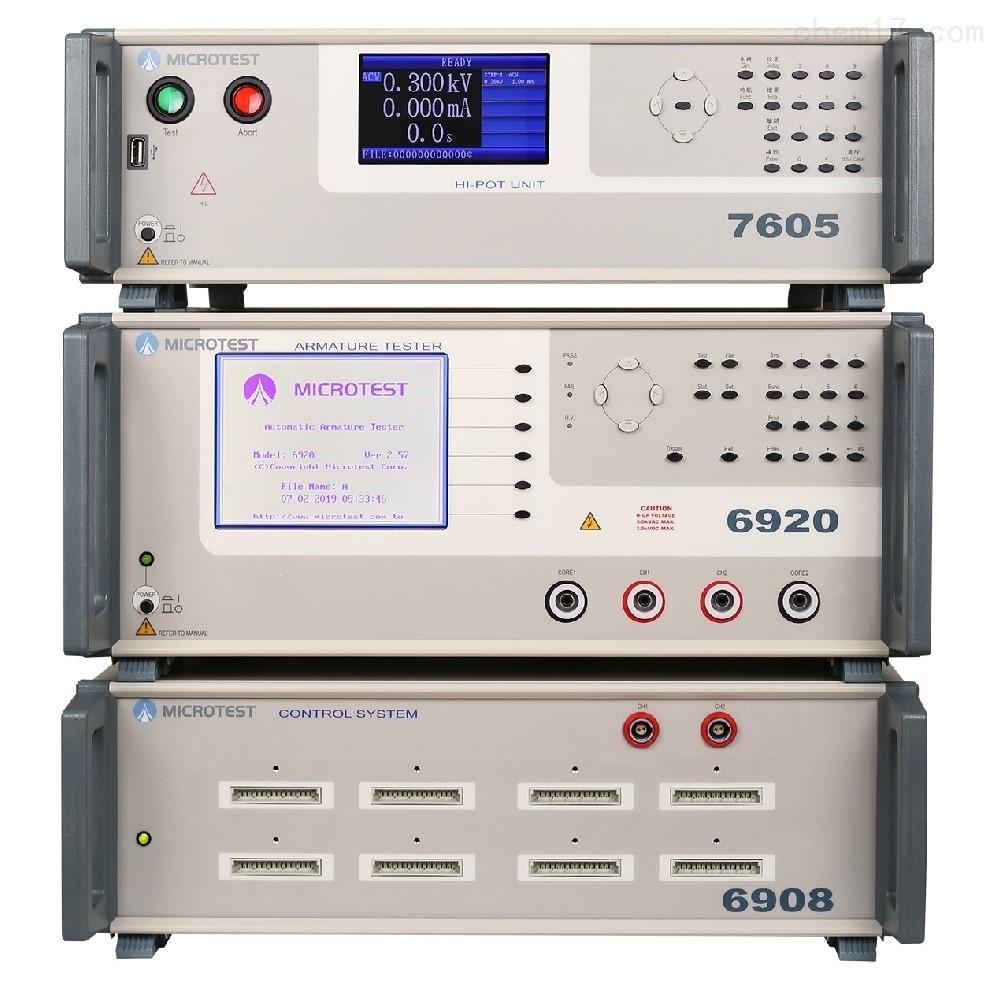 益和MICROTEST 6920 马达转子测试系统