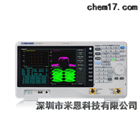 SSA3075X Plus鼎阳SSA3000X Plus系列频谱分析仪
