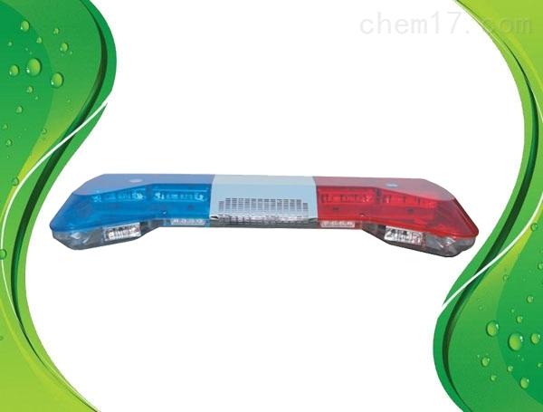 治安管理警示灯  1.88米车顶警灯警报器