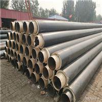 630*8直埋式鋼套鋼蒸汽防腐保溫管生產商