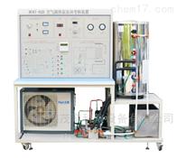 MYKT-02空气源热泵热机实训考核装置