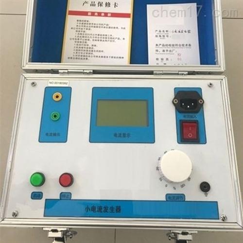 TY-5A小电流发生器厂家