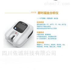 ACT血凝检测仪OCG-102即时凝血时间分析仪