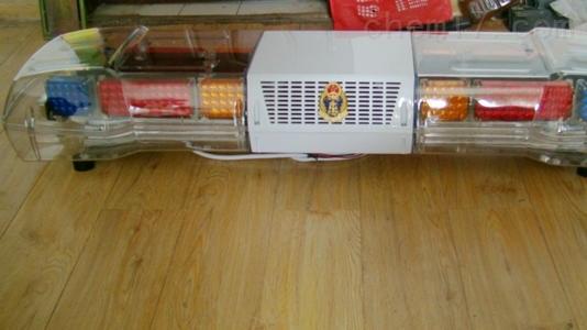 治安管理车顶警示灯  大客车警灯警报器厂家
