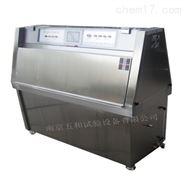 prEN 1062-4紫外光试验箱符合国际测试标准