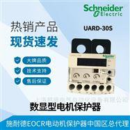 施耐德 韩国三和电动机继电器EOCR-UAR