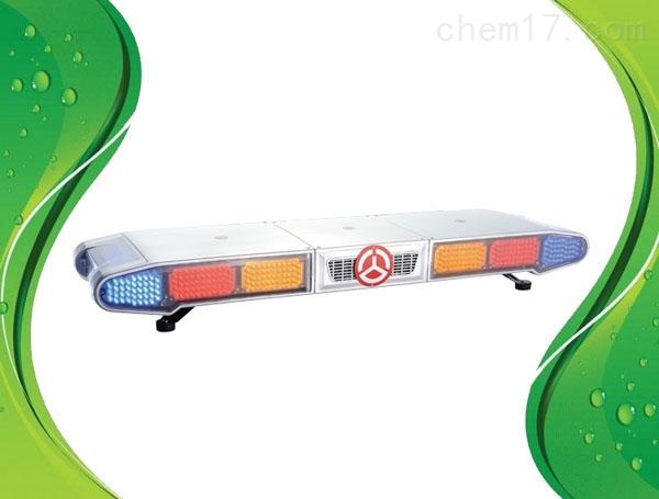 治安管理车顶警示灯  轿车警灯警报器