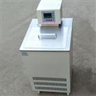 HH-101A低溫恒溫水槽