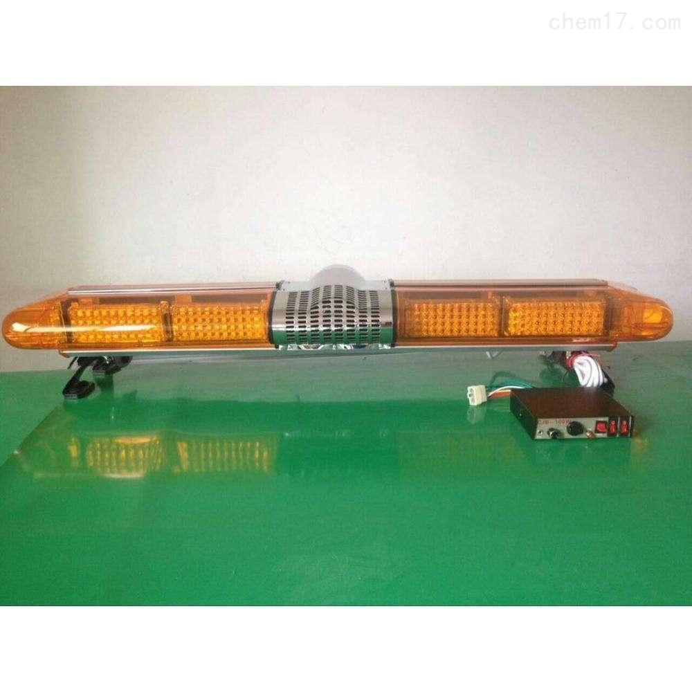 1.2米长排警示灯  大客车警灯警报器厂家
