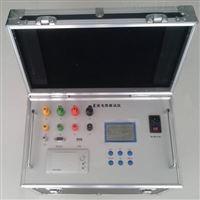 GSST三通道直流电阻测试仪