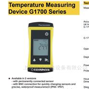 Greisinger精密万能温度计手持式仪器