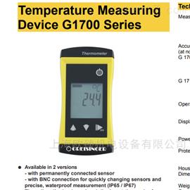 G1730Greisinger精密万能温度计手持式仪器