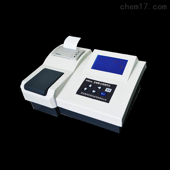 台式多参数水质测定仪
