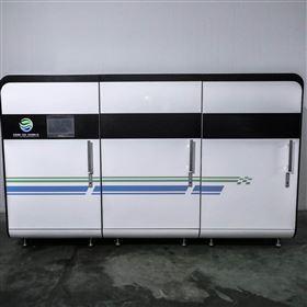 ZHQY-D实验室废液处理系统/装置、