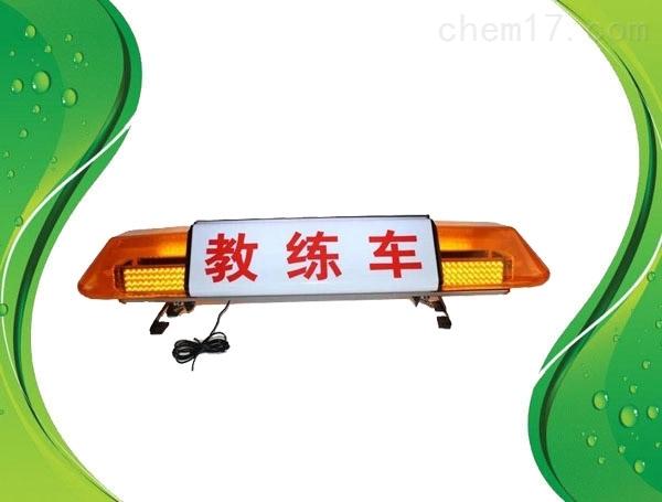 车顶治安巡逻长排警示灯  LED车顶爆闪灯