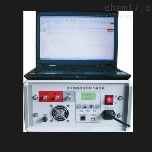 AK1800F变压器绕组变形测试仪