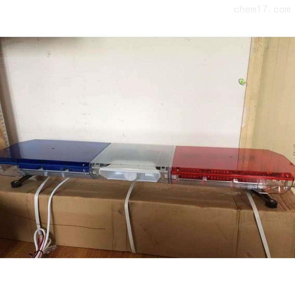 LED爆闪车顶红蓝警灯  1.6米车顶警灯警报器