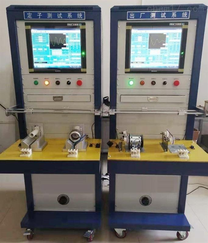 电机定子测试台