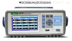 DCUU多路温度测试仪