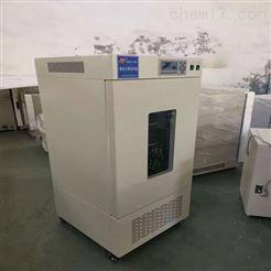广州 150L小型光照培养箱