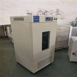 MGC-150厦门  150L光照培养箱