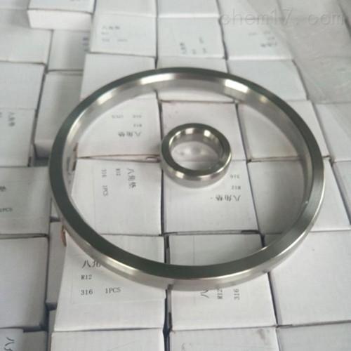 榆林市法兰用不锈钢304金属八角环垫