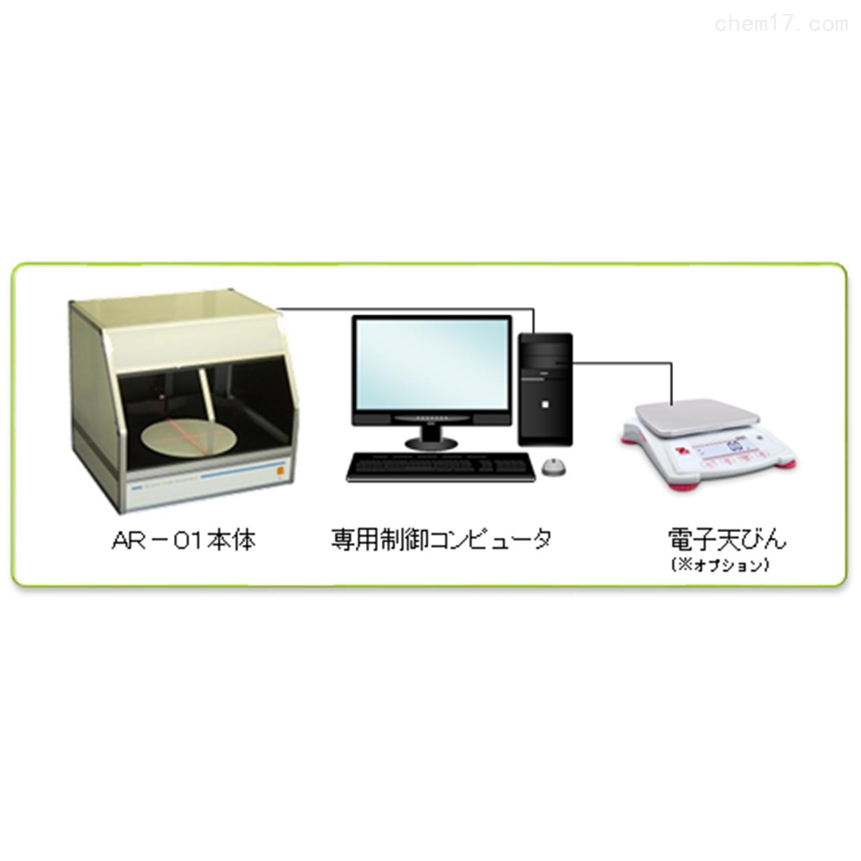 日本k-axis高精度蛋糕激光体积测量仪
